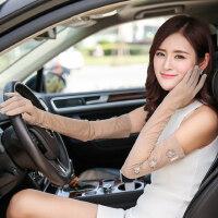 全指蕾丝新娘手套薄款长款韩版开车防晒手臂套女士手套