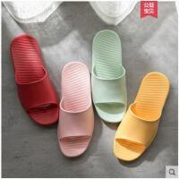 日式无味拖鞋室内防滑软底情侣洗澡男女居家四季浴室家用凉拖鞋子