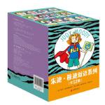 【BF】朱迪.穆迪双语系列-(全12册)