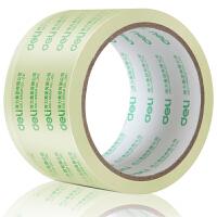 得力30367 高透度封箱胶带60mm*40y 1卷装透明封箱胶带 打包胶带 办公文化用品