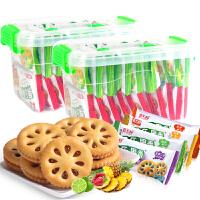 【超值秒杀2盒 第二件半价】嘉士利果乐果香水果酱夹心饼干2盒整箱批发 散装儿童休闲零食品