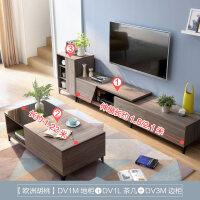 北欧简约现代家用电视柜茶几组合小户型客厅家具套装DV1M +DV3 组装