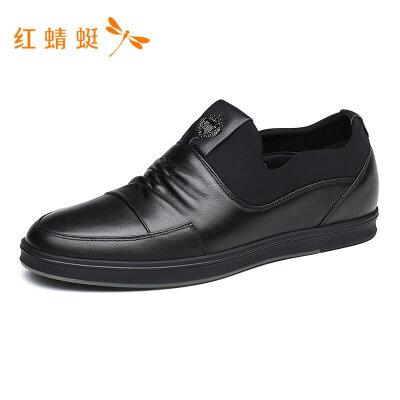 红蜻蜓男鞋春夏新款皮鞋潮流拼接时尚圆头百搭套脚轻便男休闲皮鞋