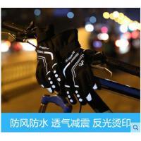 户外防风保暖加厚骑行手套 摩托车山地自行车骑车手套男 新款全指触屏手套