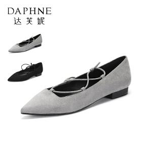 Daphne/达芙妮圆漾系列 吉利鞋交叉绑带尖头鞋低跟鞋女单鞋