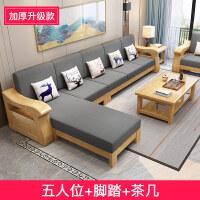 实木沙发组合中式经济型农村木艺沙发木质木头小户型布艺沙发客厅 其他
