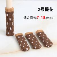 凳子脚垫24只加厚耐磨桌椅脚套家具静音实木地板保护垫椅子凳子桌脚垫 2号提花24个 适合7-18厘米周长