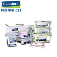 Glasslock 三光云彩钢化玻璃保鲜盒 保鲜碗6件套装密封碗便当碗 GL33-6A