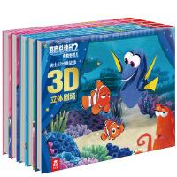 迪士尼经典故事3D立体剧场第一辑-下(全5册)