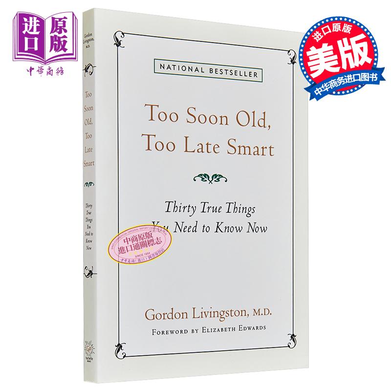 【中商原版】芳华易逝,世事难懂Too Soon Old, Too Late Smart 英文原版 治愈抑郁症 须知的30 条人生真理