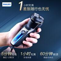 Philips/�w利浦�o���d吸�m器充�手持式��大吸力大功率家��捎�FC6152