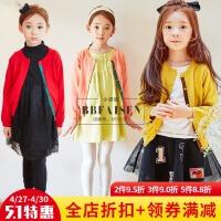2016春秋季新款韩版童装女童针织毛衣糖果色开衫中大儿童撞色外套