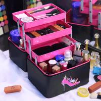 化妆包大容量韩式手提多层化妆箱护肤品少女心收纳旅行洗漱包
