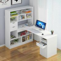 良木电脑桌宜家家居家用学生经济型书柜书桌组合一体桌子简约旗舰