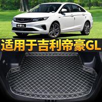 专用于16-18款新吉利帝豪GL后备箱垫全包围吉利帝豪GL汽车尾箱垫