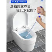 通马桶神器管道疏通器捅下水道工具坐便厕所堵了硬物堵塞专用家用