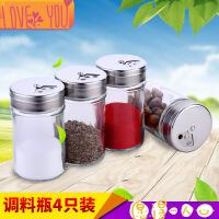 厨房玻璃调味瓶家用套装花椒调料瓶罐旋转烧烤佐料盒带孔盖收纳瓶 r1q