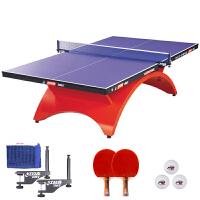 红双喜(DHS) 红双喜乒乓球桌家用标准移动折叠比赛乒乓球台 大彩虹乒乓球桌