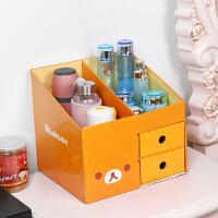 (轻松熊)畸良DIY纸质桌面收纳盒 杂物盒 储物盒文件收纳盒带抽屉双层抽屉