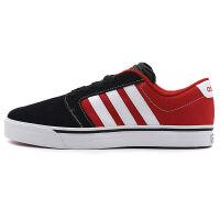 阿迪达斯Adidas AW3894网球鞋男鞋 低帮耐磨透气运动休闲鞋板鞋