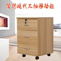 文件柜办公室柜子档案柜带锁活动矮柜落地移动柜资料三抽屉床头柜 16mm