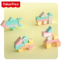 费雪积木木头玩具儿童益智宝宝婴儿1-2周岁3-6岁男孩女孩智力拼搭