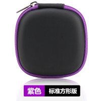 苹果iPhone5/6S/7多功能收纳包盒蓝牙数据线充电器耳机包Plus
