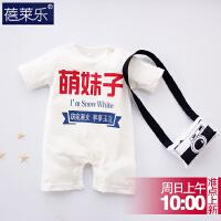 婴儿连体衣服宝宝新生儿哈衣5春装7个月棉短袖睡衣短袖新年