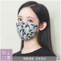 口罩防尘透气女冬季可爱个性潮款韩版纯棉保暖可清洗跑步