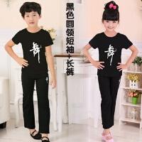 男童拉丁舞服装少儿童舞蹈服装男孩练功服黑长袖长裤女童舞蹈衣