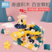 【跨店2件5折】雪花片塑料积木大中号拼插装男女孩宝宝1-3-6周岁玩具