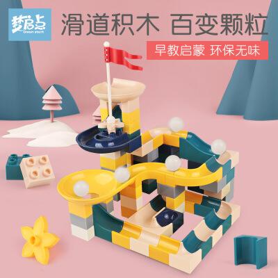 【限时抢】雪花片塑料积木大中号拼插装男女孩宝宝1-3-6周岁玩具 【现在已停止发货,2月1日恢复发货】