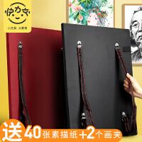 画板素描写生4k画夹画袋儿童初学者套装户外便携式收纳防水双肩背速写板8k可装纸折叠美术生专用8开艺考