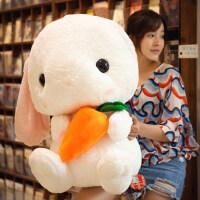 大号可爱玩偶公仔兔子毛绒抱枕玩具超萌布娃娃睡觉抱女孩韩国搞怪