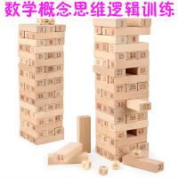 儿童叠叠乐层层叠高积木制 1-2-3-4岁宝宝叠叠高早教具益智力玩具