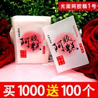 阿胶糕包装袋 7*10阿胶糕固元糕包装袋透明包装盒阿胶膏印刷专用食品真空袋