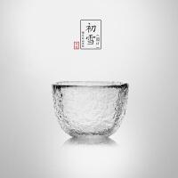当当优品 锤目纹品茗杯-初雪(圆口) 光阴系列 加厚玻璃茶杯 功夫茶具 50ml 两只装