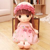可爱菲儿布娃娃毛绒玩具花仙子生日礼物公仔女孩公主抱睡觉送女友