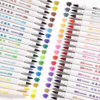 真彩软头水彩笔48色可水洗画笔套装36色双头毛笔头小学生用幼儿园双头水彩笔24色