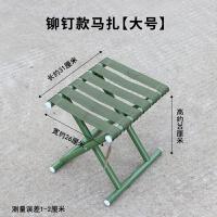 折叠凳子马扎户外带靠背军工折叠凳钓鱼小凳子折叠椅便携板凳马札 铆钉