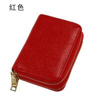 驾驶证卡包大容量多卡位双拉链风琴女式零钱包多功能男士行驶证套 红色