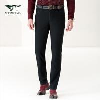 七匹狼休闲裤 青年男士 商务时尚休闲合体版纯色休闲长裤子秋季