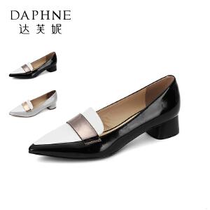 Daphne/达芙妮圆漾系列 秋款时尚撞色拼接尖头低跟女单鞋