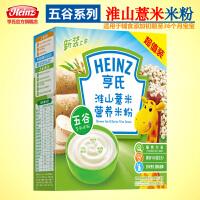 heinz亨氏辅食 超值装淮山薏米婴儿营养米粉400g 1段宝宝米糊奶糕