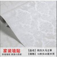 10米纯色加厚防潮防水墙纸自粘卧室客厅温馨壁纸大学宿舍桌柜翻新