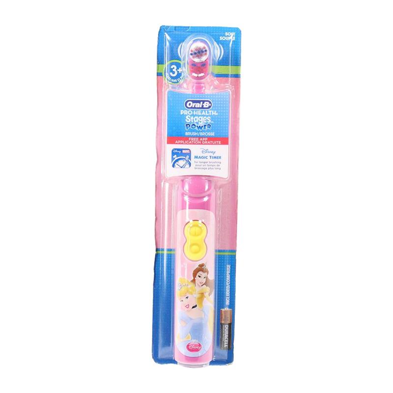 美国直邮 Oral-B欧乐B 儿童牙刷迪士尼图案电池入 公主款 海外购 让宝宝爱上刷牙