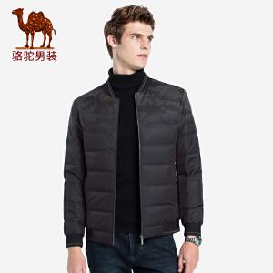 骆驼男装 秋冬新款男士立领短款外套潮流渐变印花白鸭绒羽绒服