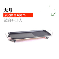 烧烤炉家用电铁板烧韩式商用家用无烟电烤盘韩国不粘烤肉锅.