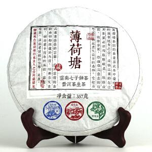 【一件 28片】2017年薄荷塘(薄荷塘春茶收藏)生茶 357克/饼