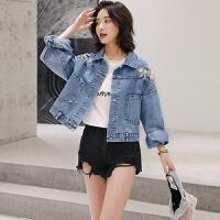 牛仔外套 女士学生刺绣镶钻短款外套2020秋季新款韩版时尚女式休闲开衫女装牛仔衣
